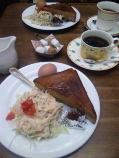 名古屋〜お腹いっぱい胸いっぱい