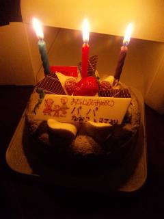 宗家、誕生日!!