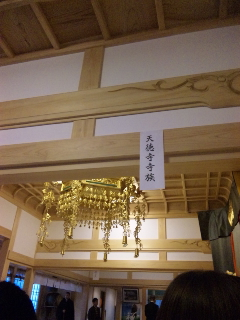 天徳寺落慶式〜落慶法要