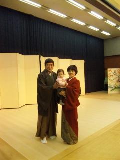 藤川流秋の会