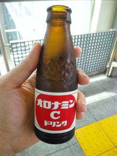 元気ハツラツ〜?
