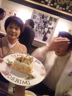 HAPPY BIRTHDAY 母上!!