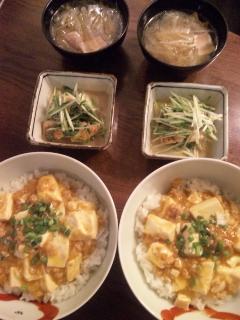 多国籍料理2